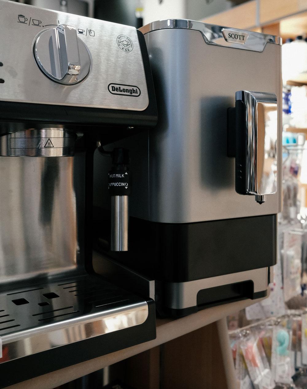 Boutique Uhart Biarritz - Petit électroménager machines à café Delonghi et Scott